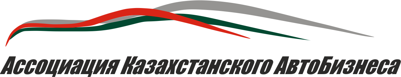 Logo_AKAB_545